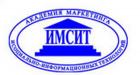 Факультет менеджмента Академии маркетинга и социально-информационных технологий