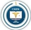 Северо-Западный институт повышения квалификации ФНС России