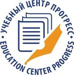 «Прогресс», учебный центр