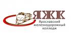 Ярославский железнодорожный колледж