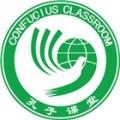 Школа «Конфуций»