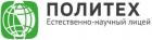 Естественно-научный лицей Санкт-Петербургского политехнического университета Петра Великого