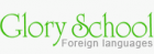 «Glory School», языковой центр