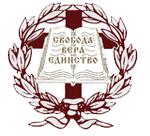 Теологическая семинария Санкт-Петербургской евангелической богословской академии