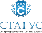 «Статус», центр образовательных технологий