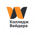 Колледж бодибилдинга и фитнеса имени Бена Вейдера, г. Санкт-Петербург
