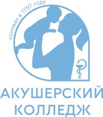 Санкт-Петербургский акушерский колледж