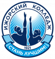 Ижорский колледж