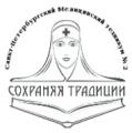 Санкт-Петербургский медицинский техникум № 2