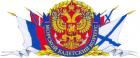 Кронштадтский морской кадетский корпус