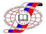 Рязанский филиал, экономический факультет