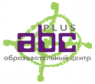 «ABC Plus», образовательный центр