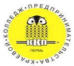 ККП, факультет среднего профессионального образования
