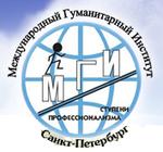 Международный гуманитарный институт, институт новых методов обучения