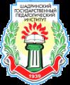 Гуманитарный факультет Шадринского государственного педагогического института