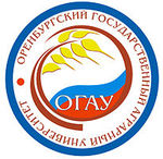 Институт агротехнологий и лесного дела Оренбургского государственного аграрного университета