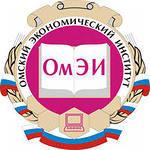Омский экономический институт