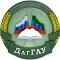 ДагГАУ  им. М.М. Джамбулатова