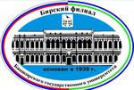 БФ БашГУ, филологический факультет