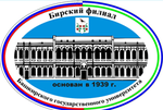 БФ БашГУ, факультет физики и математики