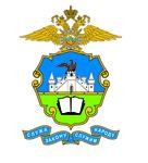 Орловский юридический институт МВД России