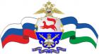 Уфимский юридический институт Министерства Внутренних Дел Российской Федерации