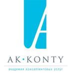 «Akkonty», тренинговая компания