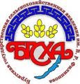 Бурятская государственная сельскохозяйственная академия им. В.Р.Филиппова