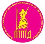 Пермский техникум профессиональных технологий и дизайна