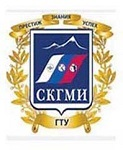 СКГМИ(ГТУ), электромеханический факультет