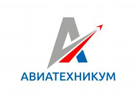 Пермский авиационный техникум им. А. Д. Швецова
