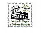 Центр итальянского языка и культуры (Centro di Lingua e Cultura Italiana)