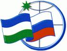 Стерлитамакский филиал Башкирского экономико-юридического техникума