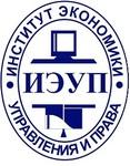 ИЭУП. Новочебоксарский филиал, экономический факультет
