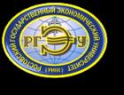 Ростовский государственный экономический университет (РИНХ)