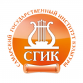 Самарский государственный институт культуры