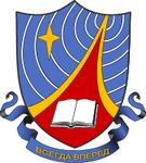 Рязанский станкостроительный колледж  Рязанского государственного радиотехнического университета
