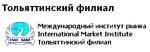 ТФ МИР, факультет лингвистики
