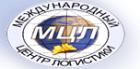 Северо-Западное отделение Международного центра логистики НИУ ВШЭ (Санкт-Петербург)