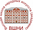 Федоскинский филиал лаковой миниатюрной живописи Высшей школы народных искусств (института)