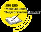 «Педагогический альянс», учебный центр