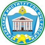 Факультет техносферной безопасности Уральского института Государственной противопожарной службы МЧС России