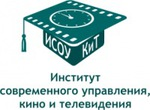 Факультет современногое управления Института современного управления, кино и телевидения