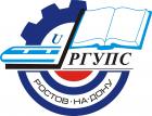 Факультет экономики, управления и права Ростовского государственного университета путей сообщения