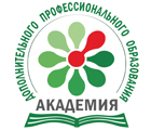 Учебный центр вычислительной техники Академии дополнительного профессионального образования