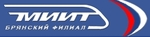 Брянский филиал Российского университета транспорта (МИИТ)