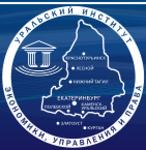 Нижнетагильский филиал Уральского института экономики, управления и права