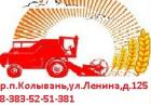 Сузунский филиал Колыванского аграрного колледжа