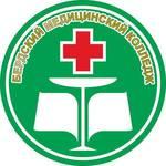 Бердский медицинский колледж