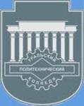 Уральский политехнический колледж - Межрегиональный центр компетенций
